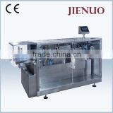 small oral liquid perfume plastic bottle making thermoforming and filling machine