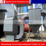 professional gypsum powder making machine from Machinery Manufacturing Co.,Ltd