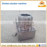 Commercial chicken plucker of Poultry Plucking Machine / poultry slaughter machine for sale