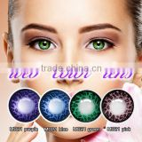 korea geo contact lens wholesale various colors and styles yearly contact lenses
