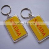 Inquiry about Wholesales acrylic photo keychain blank