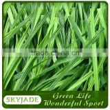 SKYJADE high quality artificial turf,artificial grass,synthetic turf for football field