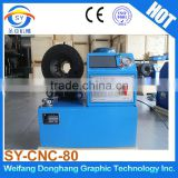 "CE CNC SY-90B 1/8""~2"" 4SP hydraulic hose crimping machine /finn-power crimping machine with workbench and quick change tool"