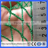 knotless anti bird protection safety net/100% HDPE UV Agricultural Anti Bird Net(Guangzhou Factory)