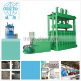Textile Waste Fabric Poy Used Loose Material Baler Cotton Baling Recycling Machine