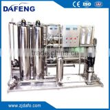6T/H two stage reverse osmosis systm plant,drinking water treatment equipment