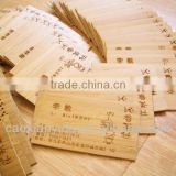 Engraving Wooden Business Card Bamboo Craft Name Card Fashion Sculpture Card For Commercial Male Women