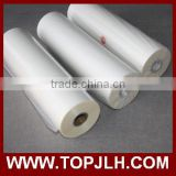 2017 Hot Sale Hot /Cold Roll laminating film