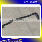 Air pump injection hose 078 133 817P