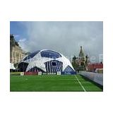 Double Stitch Large Large Inflatable Tent Dome Waterproof With O.55MM PVC