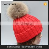 Fashion design acrylic pom pom knit hats wholesale knit hats raccoon animal fur factory price