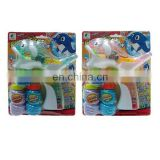 toys 2012 for light up bubble gun