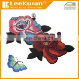 Custom Beautiful Flower Sew On Embroidery Applique/Patch