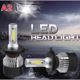 LANDSAIL A2 SERIES High Cost Performance 72W 8000LM H4H7H8 Auto LED HEADLIGHT
