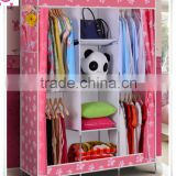 Steel Grill Door Kids Wardrobe Price and Design