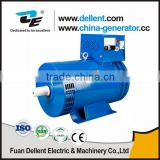 ST Alternator from 3Kw to 50Kw made in china Alternator 230V 3KW