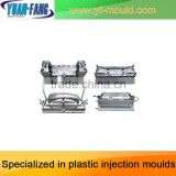 abs material car bumper (front &rear) mould,plastic auto body parts moulding