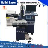 Hailei Manufacturer laser welding machine electric welding machine power 400W copper tube welding machine
