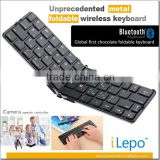 Folding Mini Bluetooth Keyboard, Aluminum Triple Folding Bluetooth Keyboard, Mobile Mini Folding Keyboard