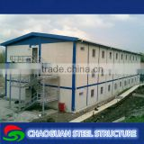 Cheap prefabricated beach house with EPS cement Sandwich panel and decoration paint system