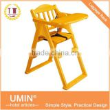 Folding Baby Chair / Baby High Chair
