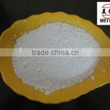 Potash water glass firming agent