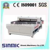 China jinan professional factory &high speed and competitive price laser cutting machine 1325