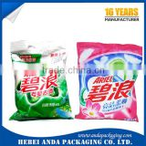 Printed washing powder packaging bag/laundry detergent packaging/plastic side gusset packing sachet                                                                         Quality Choice