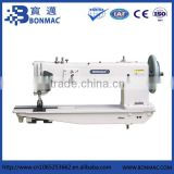 GW-28BL20 Long-arm Single/Double-needle Sewing Machine for Thick Material with Comprehensive Feed