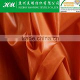 430t polyester BR stain fabric