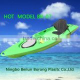 Sinlge kayak / single fishing kayak / plasitc fishing kayak