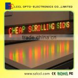 Led Display Writing Scrolling Message Board Circuit