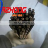 23% SILVER BRAZING RODS WELDING ALLOYS