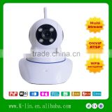Design Export Full 1.0MP Poe IP Camera/Full HD Full 720P IR-Cut IP Camera /Full HD IP Camera Audio Input Output