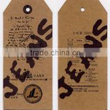 Hang Tag Printed The Black Label And Clothing Label
