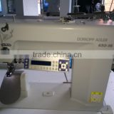 INquiry about Second Hand Durkopp Adler 650-16 Programmed Sleeve Setting Sewing Machine used