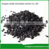 Water treatment bulk activated carbon for sale