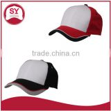 Low Profile Athletic Mesh Cap with Piping