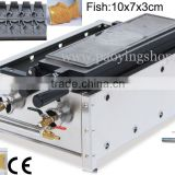 (2 in 1) 5pcs Fish Waffle Commercial Use Non-stick LPG Gas Ice Cream Taiyaki Machine + Batter Dispenser