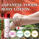 Body lotion wholesale , Natural highly moisturizing body lotion made of Japanese food raw materials