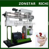 111. 1-60Tph Poultry Cattle Animal Feed Pellet Manufacturing Machine Plant Production Line