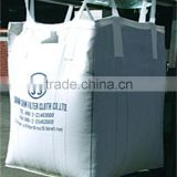 100% new material cheap /low price pp woven big bag for sand /food/rice/building