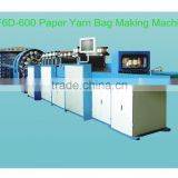 CE, ISO9001:2008 Certificated Automatic Kraft Paper Yarn Bag Making Machine, Kraft Paper Bag Making Machine