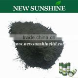 High quality battery electrolytic manganese dioxide