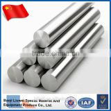 Factory Supply And Hot Sell Pure Titanium Rod
