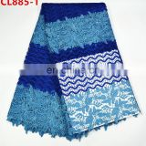 Heavy cotton lace fabrics African water soluble fabric beauty Guipure cord lace fabric Cotton/Nylon