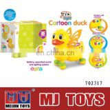 Meijin wholesale toy from china B/O plastic duck with music light