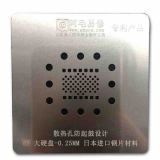 0.25mm Apple NAND BGA Reballing Stencil Template For Iphone And Ipad
