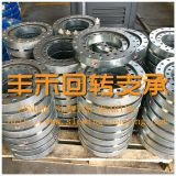 Mechanical Slewing Bearing, Roller Bearing, with Gear, Slewing Ring Bearing
