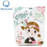 China wholesale comfy baby prefold cloth diapers